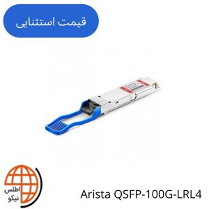 Arista QSFP-100G-LRL4